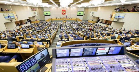 Движение вперед или назад? Госдума одобрила законопроект о цифровых финансовых активах в первом чтении