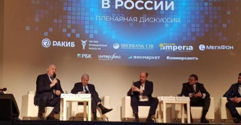 Конгресс #БлокчейнРФ-2018: о законодательстве, евразийской криптовалюте, майнинге и многом другом