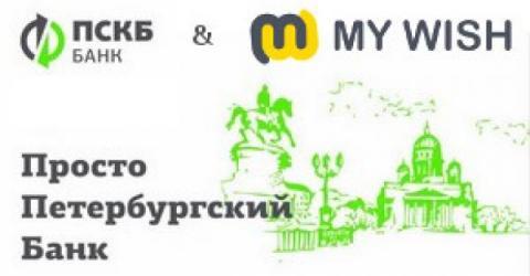 Криптовалюта станет доступна для большей части населения России