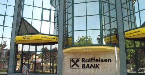 Raiffeisen Bank вошел в блокчейн-консорциум R3