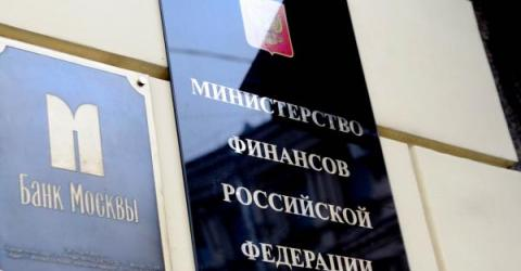За атакой на биржу Binance могут стоять россияне