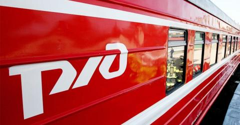 РЖД потратит 40 млн рублей на разработку блокчейн-сервиса для грузовых перевозок