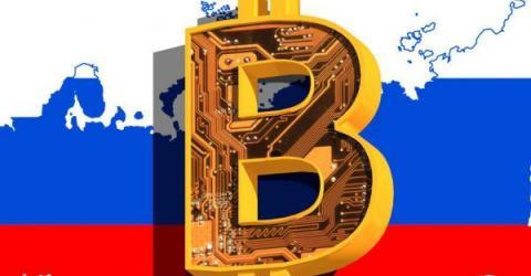 Над позицией Минфина в отношении криптовалют размышляют эксперты