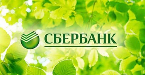 Бизнес-инкубатор для проектов на блокчейне появится в Татарстане