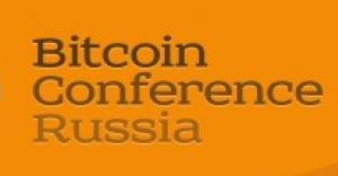 Bitcoin Conference Russia 2015