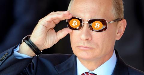 Расследование агентства кибербезопасности - Зачем Путину блокчейн и криптовалюта?