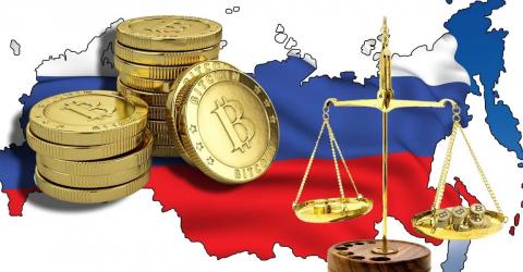Как легализовать доходы в криптовалюте
