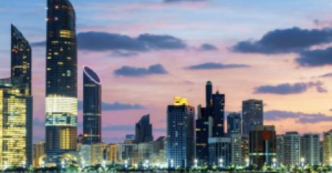 Абу-Даби включило 4 блокчейн стартапа в финтех песочницу