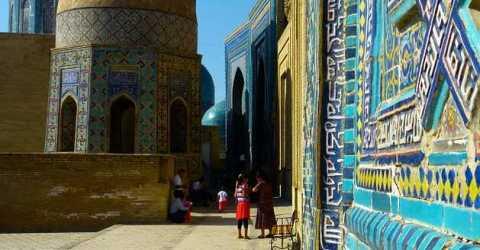 Блокчейн технологии  получили государственную поддержку Узбекистана