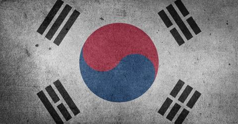 В Южной Корее могут легализовать ICO после запрета