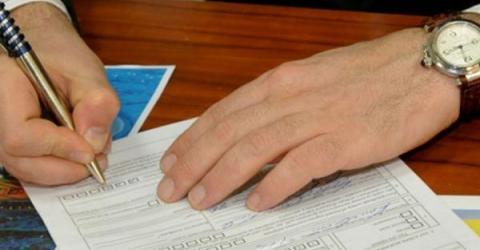 Российским чиновникам разрешили не раскрывать данные о своих криптовалютных накоплениях