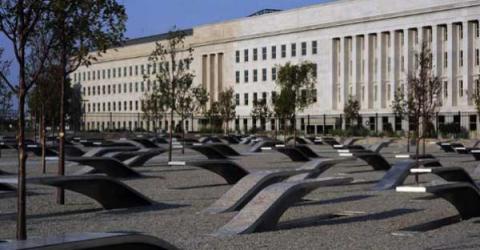 Госсектор США уже близок к внедрению блокчейна