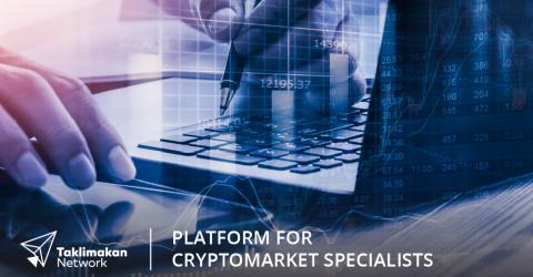 Taklimakan и CCINT сформировали стратегический альянс: теперь они смогут предоставить своим пользователям лучшие трейдинговые сигналы на рынке криптовалют