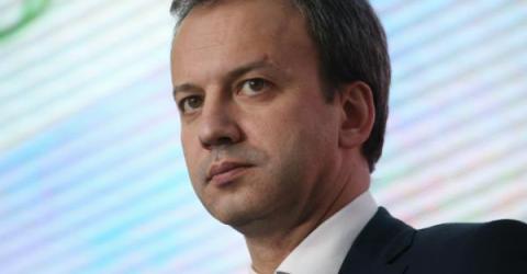 Дворкович признал привлекательность криптовалют