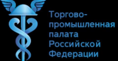 Торгово-промышленная палата РФ предлагает майнинг по патентам