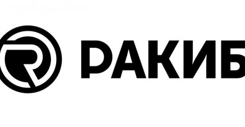 РАКИБ создает каталог блокчейн-решений для бизнеса и госуправления