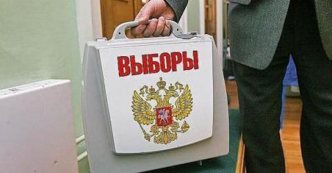 Мособлизбирком опробует блокчейн на школьных референдумах