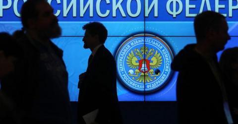 По предложению РАКИБ явку на выборы простимулируют на блокчейне