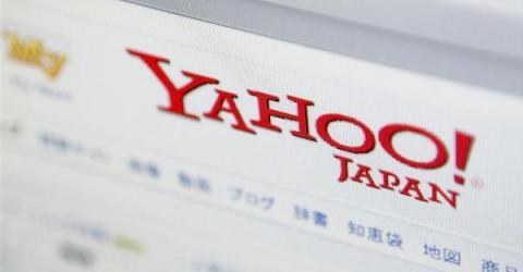 Yahoo Japan в 2019 году запустит собственную криптобиржу