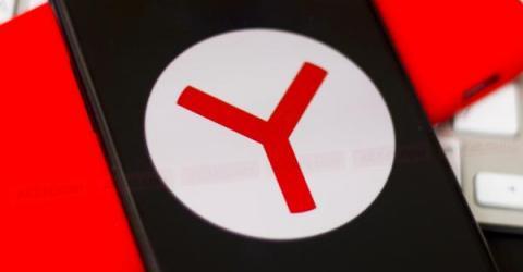 В «Яндекс.Браузер» встроили защиту от незаконного майнинга
