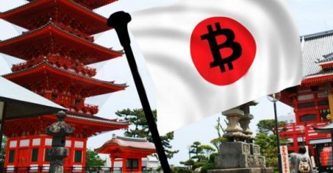 В Японии число желающих получить лицензию на управление криптобиржами перевалило за сотню