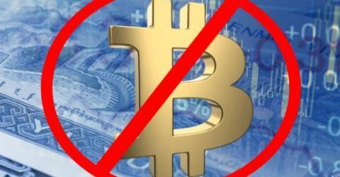 Бразильским инвестиционным фондам запрещено вкладывать в криптовалюты