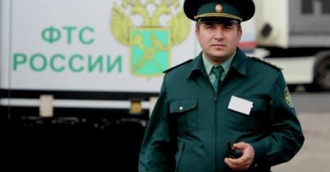 Блокчейн на службе российских таможенников