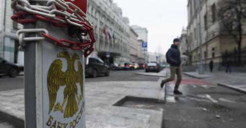 Центробанк: Криптовалюты не представляют угрозы для глобальной финансовой системы