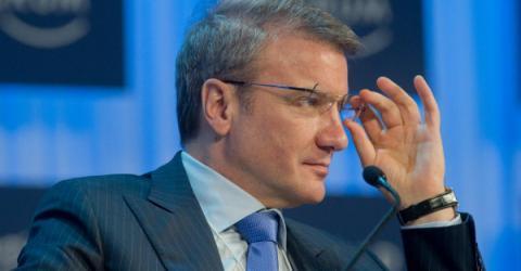 Герман Греф неожиданно раскритиковал майнинг и криптовалюты