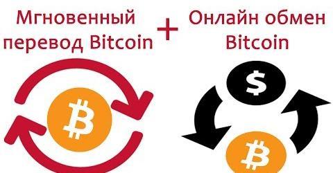 Embedded thumbnail for Мгновенный перевод биткоин и онлайн продажа биткоин через Telegram