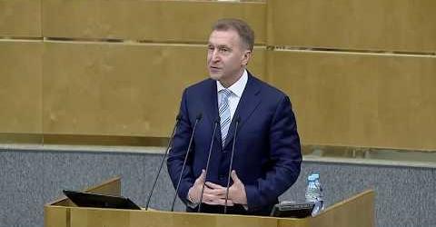 Embedded thumbnail for Парламентские слушания в Госдуме РФ о цифровой экономике