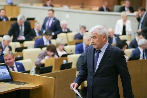 В российских законопроектах «цифровые деньги» заменят на «цифровые права»
