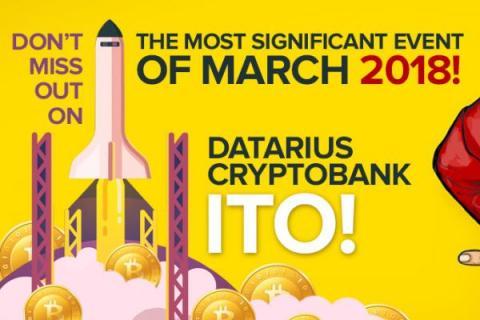 Уже через неделю стартует ITO p2p криптобанка Datarius