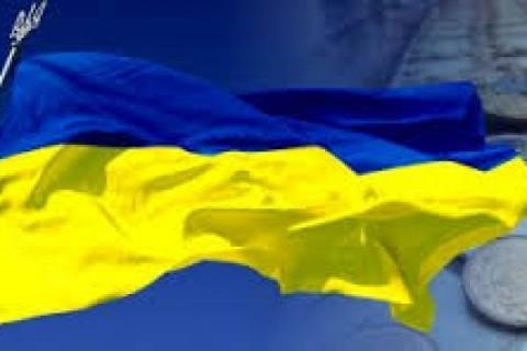 «Е-гривна» на Украине будет основана на блокчейне
