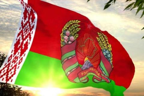 Белоруссия станет первой страной в Таможенном союзе, на территории которой откроется криптовалютная биржа