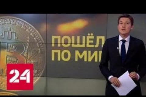 Телеканал «Россия 24» проводит криптонеделю