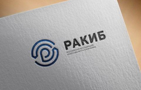 РАКИБ прокомментировала правительственные законопроекты: «Криптоинвесторы уйдут в другие юрисдикции»