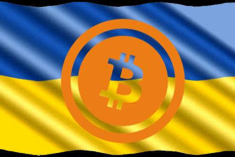 На Украине обсуждают возможность создания криптогривны, но эксперт видит в этом крах для национальной валюты