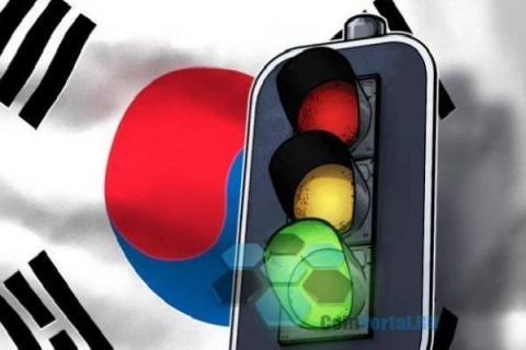Граждане Южной Кореи протестуют против возможного запрета криптоторговли