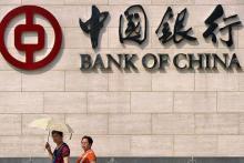 Курс меняется! Народный Банк Китая заговорил о поддержке криптовалют
