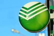 Сбербанк принял участие в «пилоте» по трансграничным B2B-платежам на блокчейне