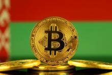 Белорусский декрет «О развитии цифровой экономики» вступит в силу 28 марта 2018 года