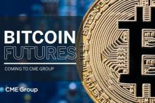 Чикагская торговая площадка CME Group раскрыла данные о спецификации фьючерсов на биткоин