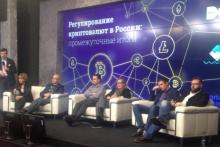 Титов предложил считать биткоин иностранной валютой