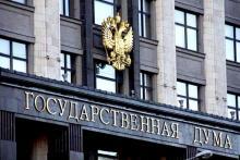 25 декабря Госдума принимала участников первого всероссийского слета майнеров