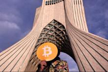Иранский банкир призывает коллег поддержать криптовалюты
