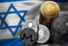 В Израиле для общественного обсуждения опубликован законопроект о налогообложении операций с криптовалютами