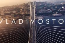 Во Владивостоке заработало первое российское крипто-консультационное агентство