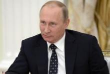 Президент определил срок для закона по криптовалютам