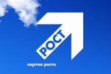 """""""Партия Роста"""" считает возможным создание региональных крипторублей"""